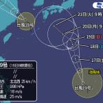台風19号「ソーリック」発生、発達し本州へ接近の可能性も