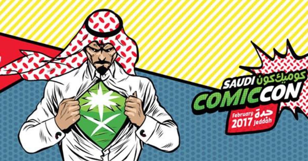 Les Participants Au Premier Comic Con D Arabie Saoudite Devront Respecter Quot La Morale Publique Quot