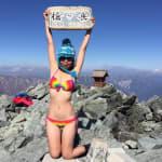 La «randonneuse en bikini» meurt en plongeant dans un