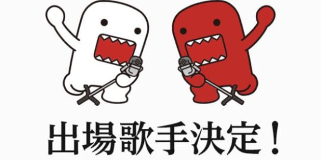 NHK公式サイト
