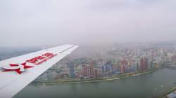 Un piloto graba en secreto el 'skyland' de Corea del