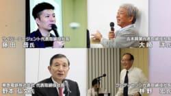「世界で勝てる」日本企業は現れる?