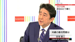 安倍首相のサンゴ発言、NHK「自主的な編集判断で放送」