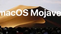 アップル、新macOS Mojave