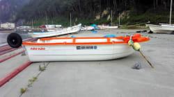 海釣り中に行方不明になった3人を発見 小6男児の死亡確認