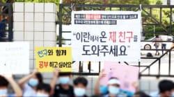 韓国の中学生が、友だちの「帰国」を止めようとする切実な理由
