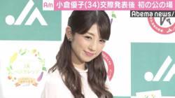 小倉優子、交際男性との結婚タイミングについてコメント「ゆっくり家族になれたら」