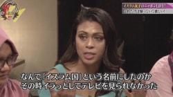「日本のテレビを訴えたい」とイスラム教徒が批判。メディアが広げたイスラム教の誤解とは?