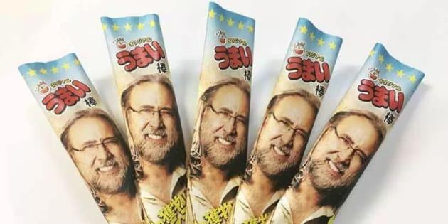 Nicolas Cage ne savait pas qu'il était sur l'emballage de ces snacks japonais