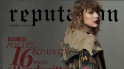 Y después de todo, Taylor Swift será perdonada y amada de nuevo... (¿o