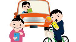 """""""自転車スマホ""""、歩行者にぶつかり死亡させる ながら運転の事故は過去にもこれだけあった。"""