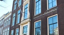 オランダのシーボルト博物館が苦境。欧州で数少ない日本専門の博物館