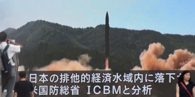 Amenaza de Corea del Norte a EU aumentará acumulación de armas