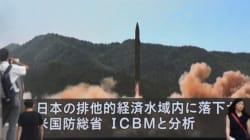 Amenaza de Corea del Norte a EU aumentará acumulación de
