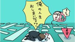 サイボウズ式:「就職活動に失敗したら人生終わりだ」なんて考えすぎ