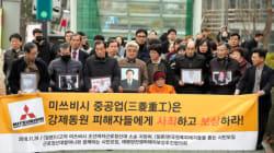 元徴用工らによる訴訟、韓国最高裁が三菱重工にも賠償命令。新日鉄住金に続き確定