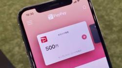 PayPay、クレカ決済は『月5万円』が上限 不正利用問題対策