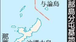 空自ヘリのドア落下 着陸直前、けが人なし 沖永良部島