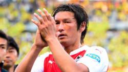 巻誠一郎さんが引退。ドイツW杯に出場した元サッカー日本代表