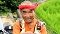 「社会に恩返しがしたい」尾畠春夫さんの活動費は自分の年金から捻出していた。