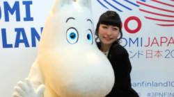 小林聡美さん、でんぱ組の藤咲彩音さんらがフィンランド親善大使に就任。「ムーミン愛」語る