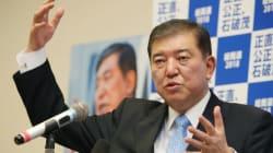 石破茂氏がテレビで安倍政権を大批判 目指すは「政府が嘘を言わない」政治