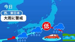 GW明けは西・東日本で大雨に警戒