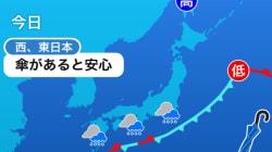 5月8日(火) 東日本は引き続き傘が活躍