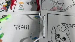 「バングラデシュに算数の教材を届けたい」。中学3年生がクラウドファンディングで国際支援に挑戦中。