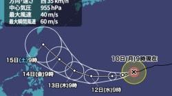 台風22号、12日には猛烈な勢力に発達 日本列島に接近する可能性は?