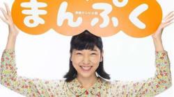 【まんぷく】脚本・福田靖氏インタビュー 「私は武士の娘です」は実話