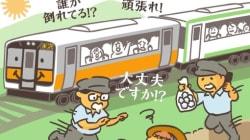 畑に急病人「救助に向かいます」 快速列車止めた運転士に感謝状