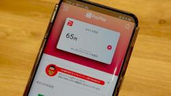 PayPayアカウントは削除できない クレジットカード情報の削除方法は?