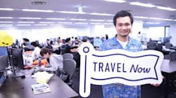「CASH」運営のバンク、あと払い専用の旅行代理店アプリを発表