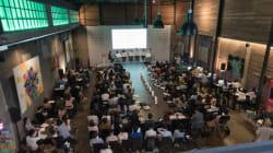 二つの文化都市国際会議から東京2020を考える