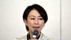 「安倍政権、保守と言いながら革命的だ」立憲民主の山尾志桜里氏、講演で語る。
