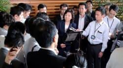 野田聖子総務相に情報公開請求の内容漏れる 開示決定前