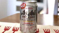 「とりあえずビール」、実はノンアルコールでもバレない説