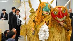 ユネスコの無形文化遺産に登録、ナマハゲやアマメハギが喜びの会見。でも...