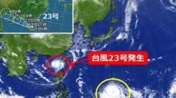 台風23号「バリジャット」発生 日本への影響は?