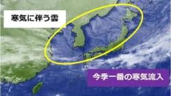 今季最も強い寒気流入。12月8日から9日にかけて各地で雪や雨