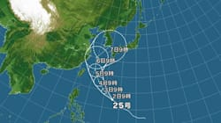 台風25号が北上中 3連休への影響は?