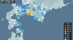 10月5日朝、北海道で震度5弱 強い地震