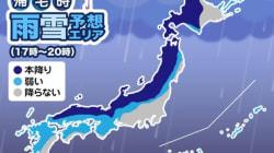 28日(金)帰宅時の天気、全国的に極寒 日本海側は大雪・吹雪に警戒