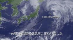 【台風5号】温帯低気圧化し消滅 北日本は強雨に注意