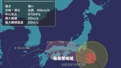 台風12号、関東に接近 急激な風雨の強まりに警戒が必要