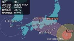台風12号、接近前から強い雨風に要警戒 今夜、東海地方に上陸の恐れ