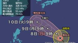 台風8号「マリア」、猛烈な勢力を保って週明けに沖縄接近の恐れ