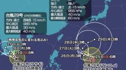 台風28号は強い勢力を維持 台風29号にも暴風域が出現