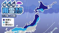 7日(金)帰宅時の天気 全国的に夜は冷え込み強まる